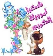 صور نادرة لبعض الزعماء العرب  684547