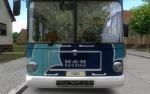 swiss-buses