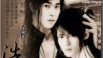 buby_ngok