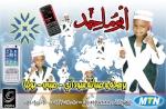 هيثم عبدالسيد ابوماجد