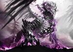Dragonsshout