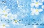سماء الجزائر