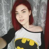 IrinaShustra