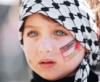 ابن فلسطين