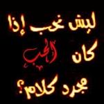 marfed alrawi