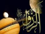 مـــكتبة الصوفية 10-71