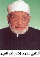 زاوية الإمام الرفاعى ( الرفاعية ) 9-41