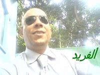 صبحى سعد فريد