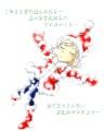 Ai-chan angel