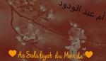 أم عبد الودود