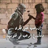 ملتقى أهل فلسطين 1-54