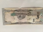 The US Dollar 52-61