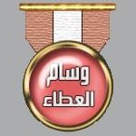 حماده الجوكر