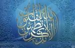 ابوالحسينى