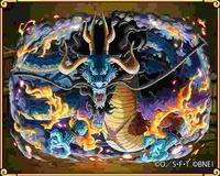 Kaido der 100 Bestien