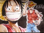 Luffy_kun