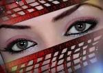 عيون المها