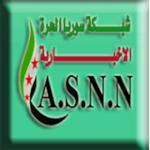 ادارة شبكة سوريا الحرة