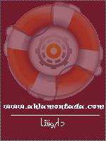 بيع فرفشة نت  114381-70