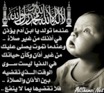 منتدى مجاني لدعم أحلى المنتديات. 189737-66