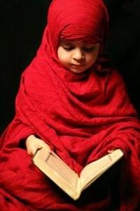 واحة الإسلام
