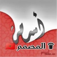 منتدى مجاني لدعم أحلى المنتديات. 222998-68