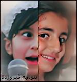 بنوتــہٍ ~ فـيروزيــہٍ