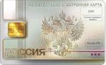 ЦЕЛЕВОЙ КАПИТАЛ - материнский капитал! 140-98