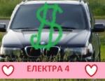 Electra4