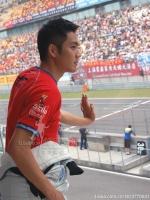 Bạch Phong