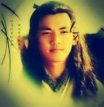 Thụy Vũ hồ yêu