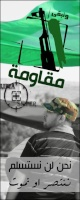 ليبيا اولا