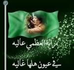 نتنفس من الأخضر