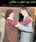 ليبيا معمر القذافي