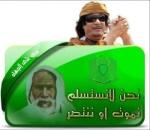 عربي للأبد