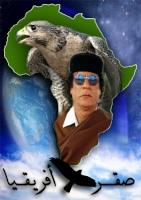 ليبيا محمد
