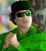 القلم الليبي