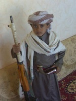 صقر اليمن