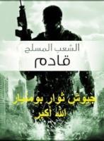 moahamed