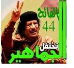 ريم البوادي