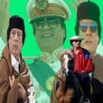 ليبيا الام الحنونه