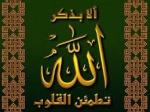 محمد 33