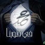 صور أسلاميه | ISlamic Pics 1-3