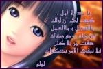عاشقة الطبيعه94