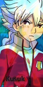 Kusuk Ryu