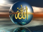 الحبيبه الي الرحمن