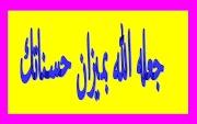 بيت الرسول صلى الله عليه و سلم 466631