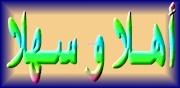 مصر من العشر الأواخر فى جودة التعليم 584672