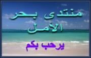 ماانساك لوثانيه ابي ترحيب 658336415