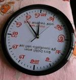 கார்த்திக் செயராம்